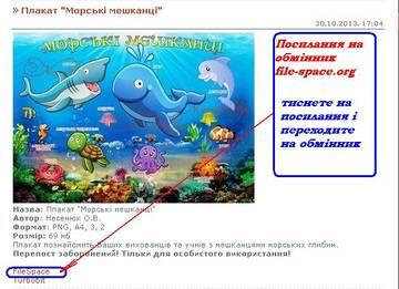 http://s6.uploads.ru/t/BCOHa.jpg