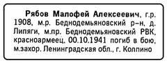 http://s6.uploads.ru/t/BEmvN.jpg
