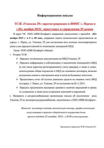 http://s6.uploads.ru/t/BJ0hj.jpg