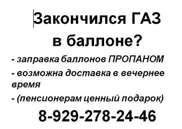 http://s6.uploads.ru/t/BRXvo.png