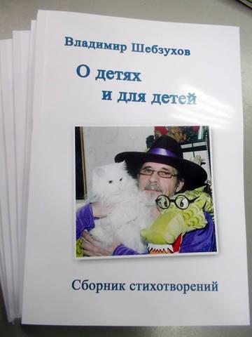 http://s6.uploads.ru/t/BcjhY.jpg