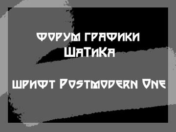 http://s6.uploads.ru/t/Bcwbs.png