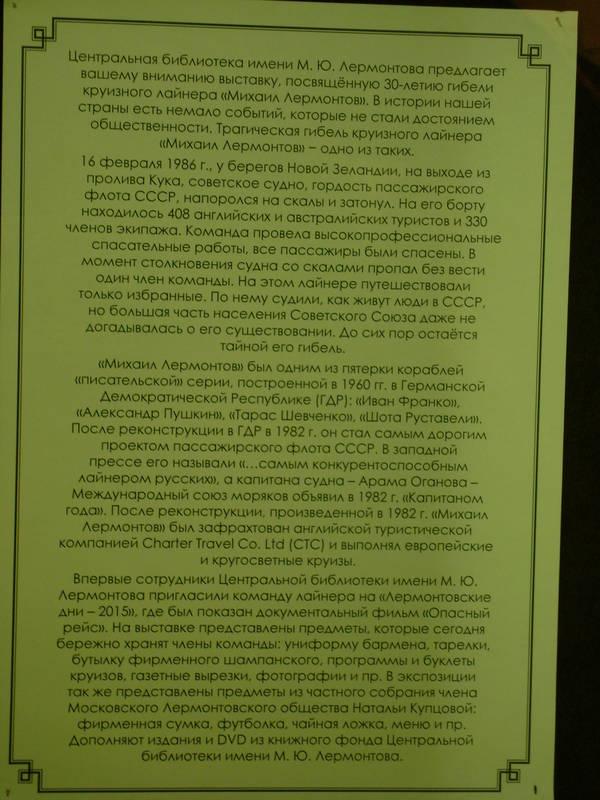 http://s6.uploads.ru/t/BfPJc.jpg