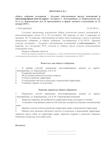 http://s6.uploads.ru/t/BfQXn.png
