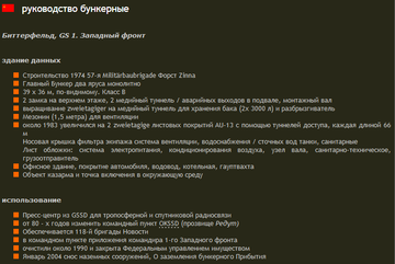 http://s6.uploads.ru/t/BjwF2.png