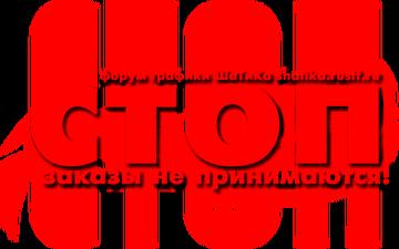 http://s6.uploads.ru/t/BmnHt.png
