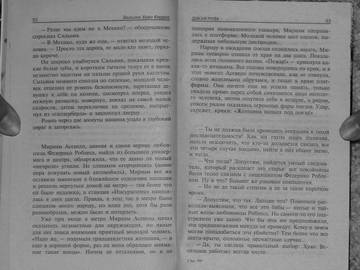 http://s6.uploads.ru/t/BoCO3.jpg
