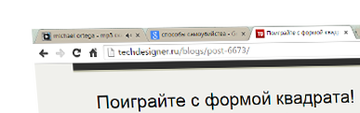 http://s6.uploads.ru/t/Bpqsx.png