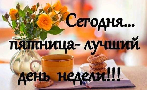 http://s6.uploads.ru/t/BreqO.jpg