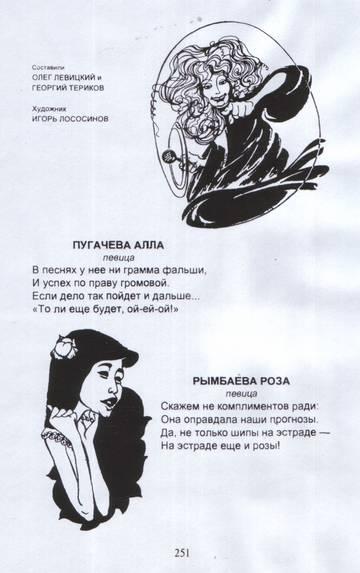 http://s6.uploads.ru/t/BtKlz.jpg