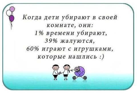 http://s6.uploads.ru/t/Bu4s2.jpg