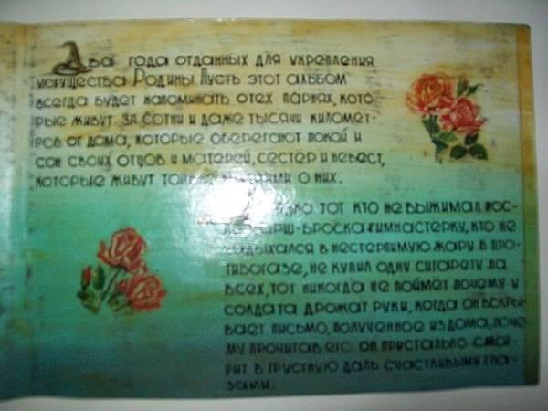 http://s6.uploads.ru/t/BucdO.jpg