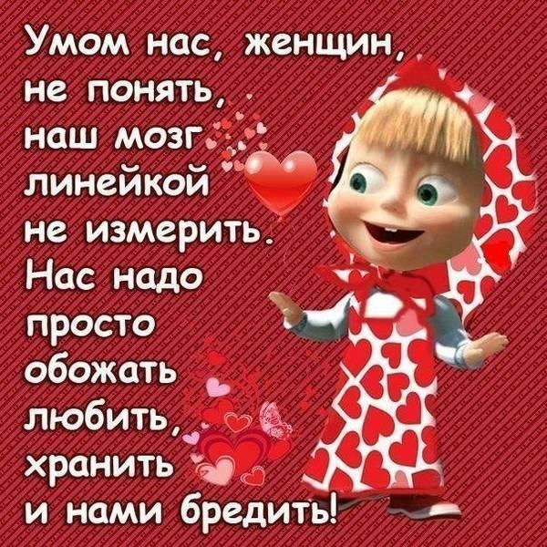http://s6.uploads.ru/t/BxQ4T.jpg
