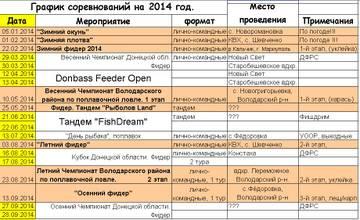 http://s6.uploads.ru/t/C21VN.jpg