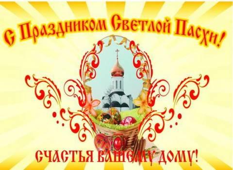 http://s6.uploads.ru/t/C2u9b.jpg