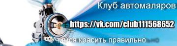 http://s6.uploads.ru/t/CDPd1.jpg