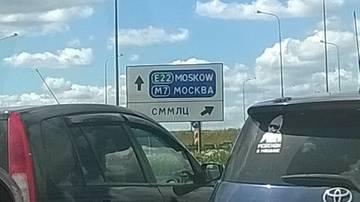 http://s6.uploads.ru/t/CEcqL.jpg