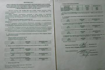 http://s6.uploads.ru/t/CFkiy.jpg
