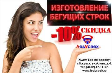 http://s6.uploads.ru/t/CNlZ7.jpg