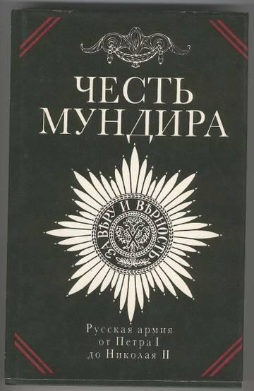 http://s6.uploads.ru/t/CP4Ym.jpg