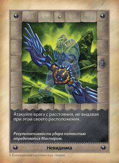 http://s6.uploads.ru/t/CQyVM.jpg