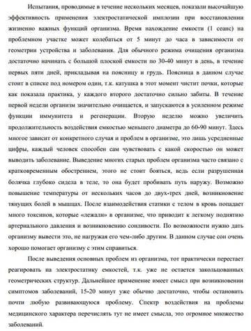http://s6.uploads.ru/t/CRyGn.jpg