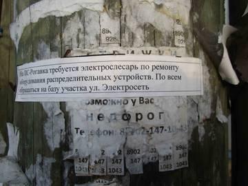 http://s6.uploads.ru/t/CbsGS.jpg