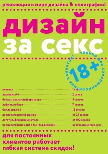 http://s6.uploads.ru/t/Cd83b.jpg