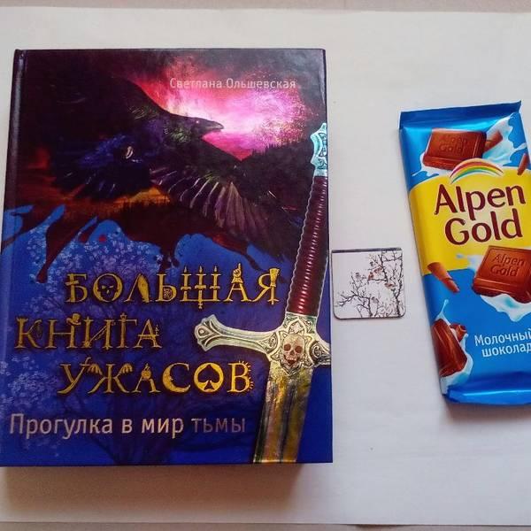 http://s6.uploads.ru/t/CiZBz.jpg