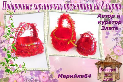 http://s6.uploads.ru/t/CibPu.jpg