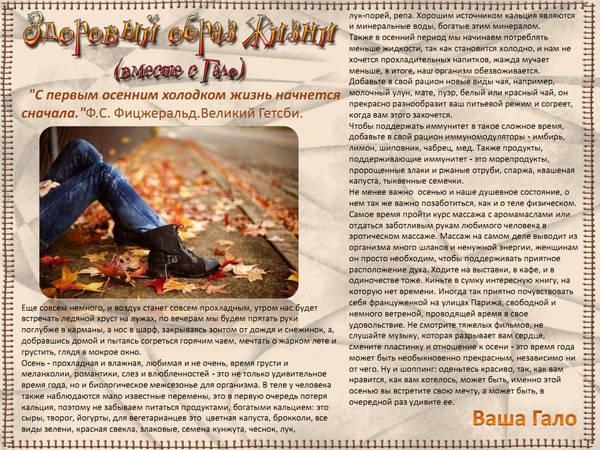 http://s6.uploads.ru/t/Cinr4.jpg