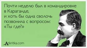 http://s6.uploads.ru/t/Cknfl.jpg