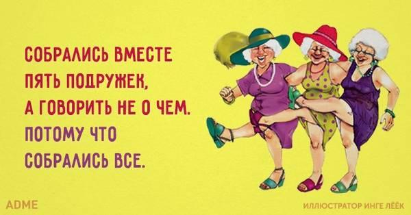 http://s6.uploads.ru/t/CvMdS.jpg