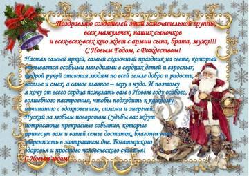 http://s6.uploads.ru/t/Cy3rn.jpg