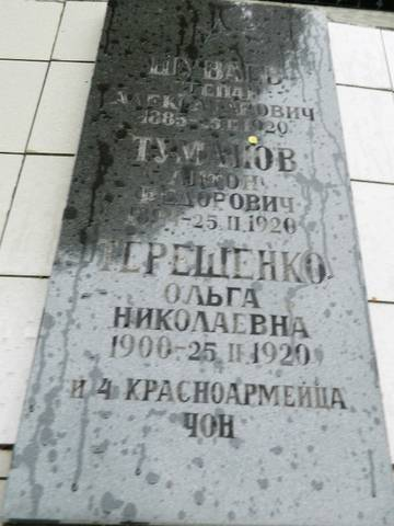 http://s6.uploads.ru/t/CyaNM.jpg