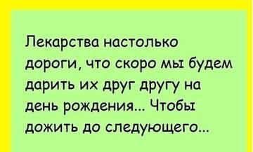 http://s6.uploads.ru/t/D0SRX.jpg