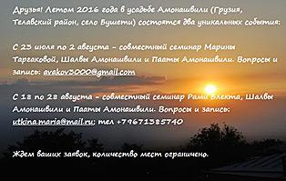 http://s6.uploads.ru/t/D3a2G.jpg
