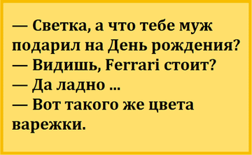 http://s6.uploads.ru/t/D3y85.png