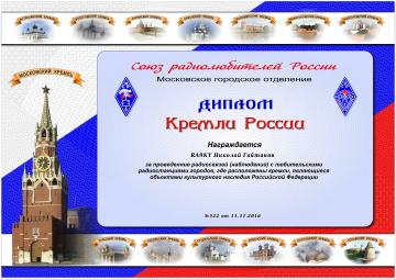 http://s6.uploads.ru/t/D5BVq.png
