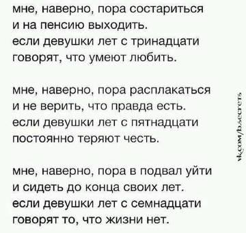 http://s6.uploads.ru/t/D8Seq.jpg