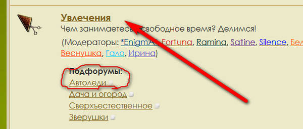 http://s6.uploads.ru/t/DEa7C.jpg