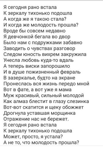http://s6.uploads.ru/t/DNWyJ.jpg