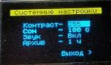 http://s6.uploads.ru/t/DQ5Ix.jpg
