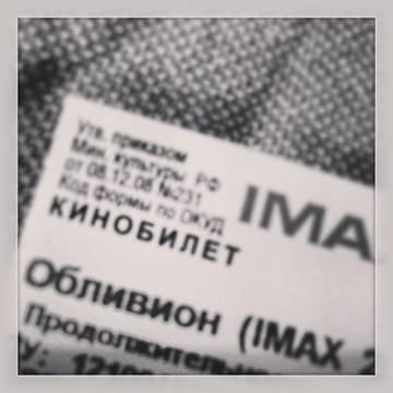 http://s6.uploads.ru/t/DQRcL.jpg