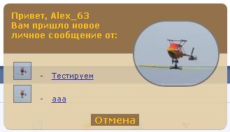 http://s6.uploads.ru/t/DQSt5.png