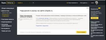 http://s6.uploads.ru/t/DR2EP.jpg