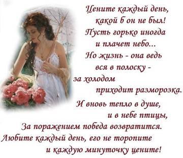 http://s6.uploads.ru/t/DSv9p.jpg