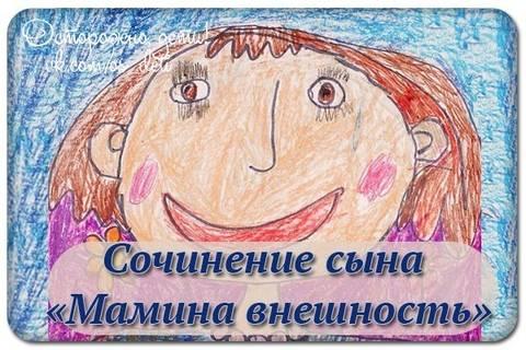http://s6.uploads.ru/t/DVwCO.jpg
