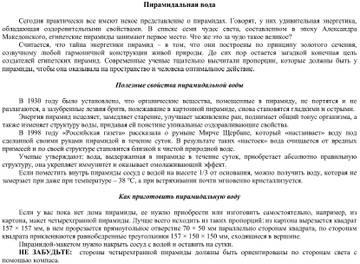 http://s6.uploads.ru/t/DWO30.jpg