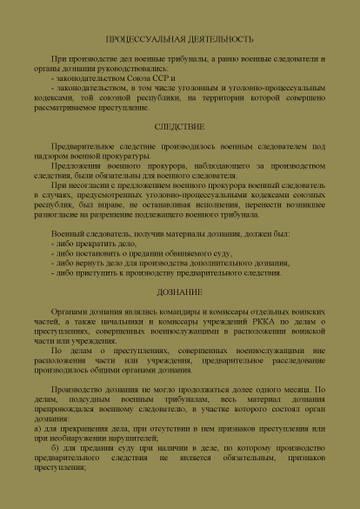 http://s6.uploads.ru/t/DckI5.jpg
